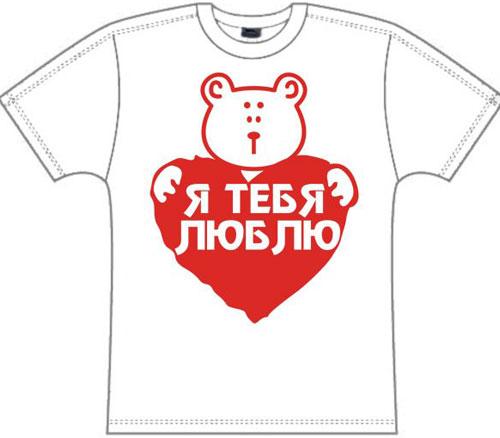 Магазин Прикольных Футболок В Салавате