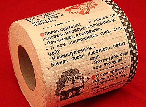Подарок мужчине 23 февраля прикольная заказать в киеве букет из конфет
